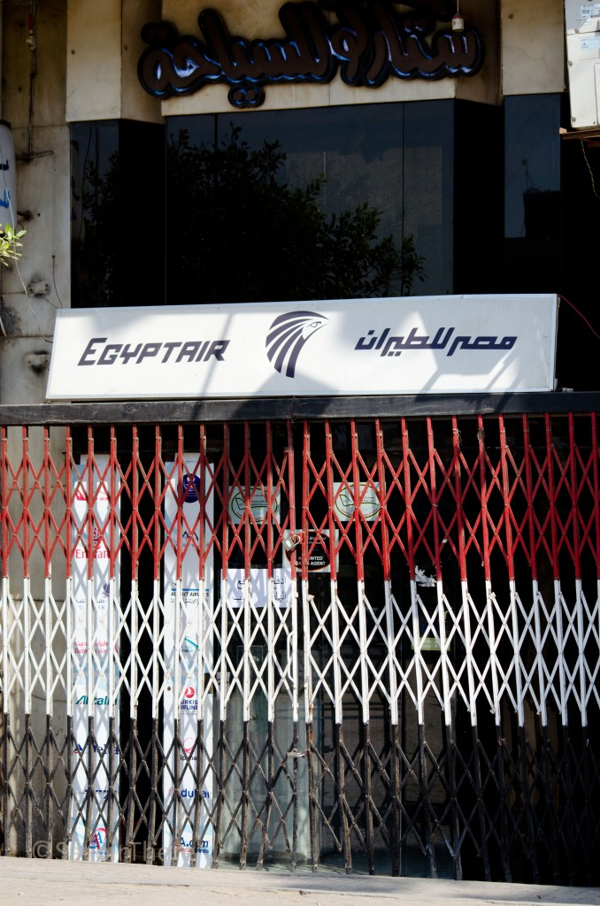 Egyptair Office Tahrir Square
