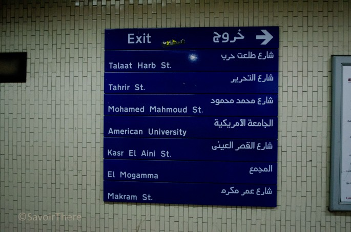 Sign in Cairo's metro station