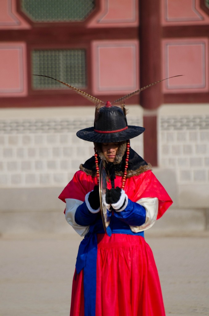 Changing the guard at Gyeongbokgung Palace