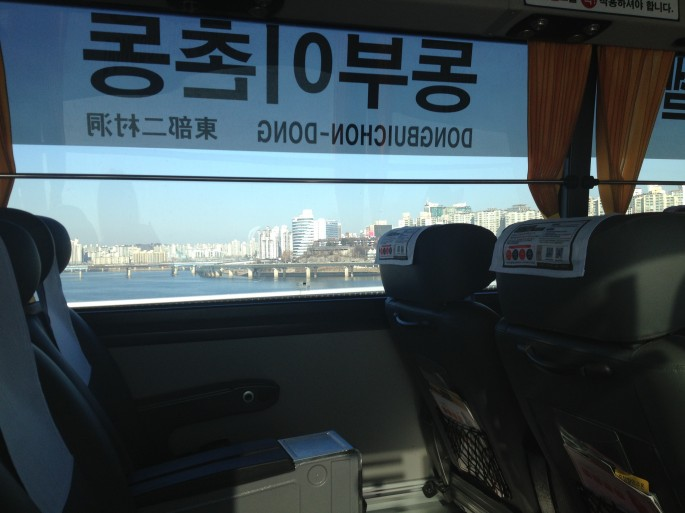 The Incheon-Seoul Airport Bus