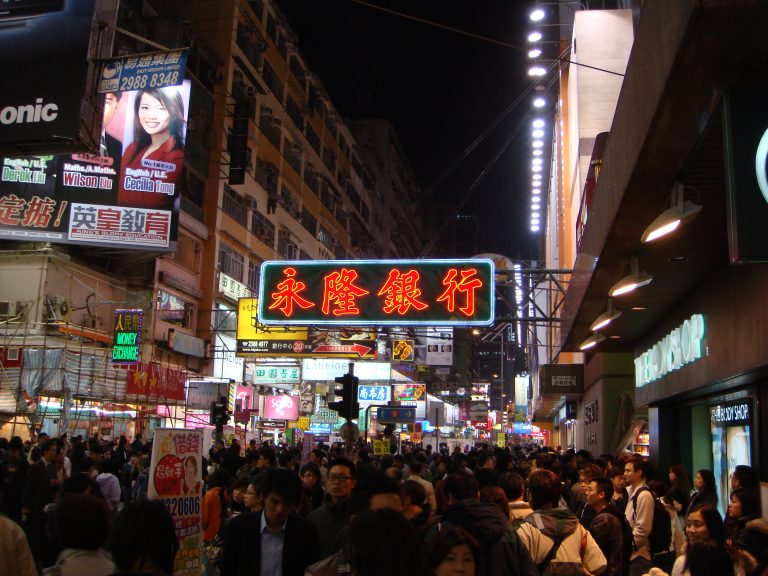 Hong Kong in one night